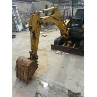 Wholesale Used komatsu excavator PC16 from china suppliers