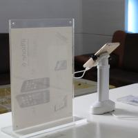 Wholesale COMER anti-theft Security display stand for cell phone shelf system/display security holder from china suppliers