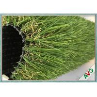 Quality Luxurious Landscaping Artificial Grass Seed Mat Rolls For Garden for sale