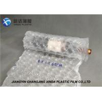 Wholesale Air Locked Air Cushion Bag Film Inflated Film Void Filling System Air Bags For Packing from china suppliers