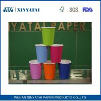 Quality PE Coated Single Wall Paper Disposable Drinking Cups for Tea / Beverage / Juice 8 oz 290ml for sale
