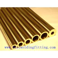 Wholesale Size 1/2 - 48 Inch Copper Nickel Pipe C70600 C71500 C70600(90:10) C71500(70:30) C71640 from china suppliers