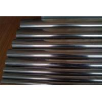 Wholesale Machinery Engineering Steel Square Tubing  0.8mm - 16mm(WT) from china suppliers