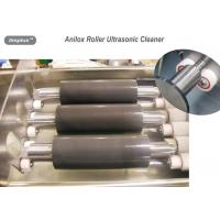 Wholesale Custom Ultrasonic Anilox Roller Cleaner 70L With Motor Rotation System from china suppliers