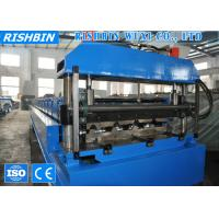 Wholesale 76 mm Axis Diameter IBR Roof Panel Roll Forming Machine with PLC Controller from china suppliers