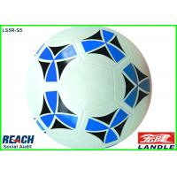 Wholesale Regulation Size White 32 Panel Soccer Ball for Promotional / Gifts from china suppliers