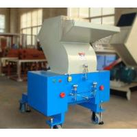 Wholesale PVC Profile Waste Plastic Crusher Machine 150 - 400KG Output 480 X 360mm Feeding Size from china suppliers