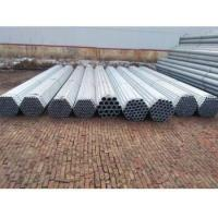 Wholesale Cold Rolled Steel Tube / Core / Pipe External Diameter 160.55+0.15/-0 mm from china suppliers