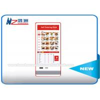 Wholesale Wall Mount Automatic Self Ordering Kiosk With Card Reader Multifunction from china suppliers
