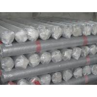 Wholesale waterproof  plastic tarp roll from china suppliers