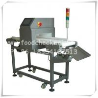 Wholesale Beans products industry metal detector,bean after packaging line metal detector from china suppliers