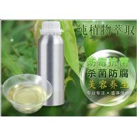 Wholesale Eucalyptus Natural Essential Oils Citronellol For Repellent / Antiseptic CAS 8000-48-4 from china suppliers