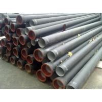 Wholesale Galvanized Black Steel Ductile Iron Pipe DN80mm - DN1200mm in Plumbing from china suppliers