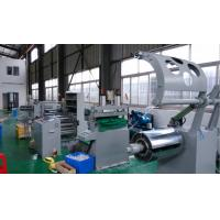Wholesale 4 -12 X 2000 Slitting Line Machine 0.3 - 3mm Thickness Cut To Length Line Machine from china suppliers