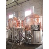 Wholesale 3000L mini beer brewing equipment for beer factory from china suppliers