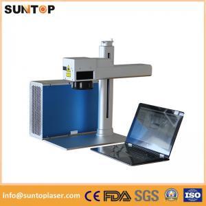Quality 1064nm portable fiber laser marking machine brass laser drilling machine for sale