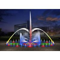 Buy cheap Program-controlled Music Fountain from wholesalers