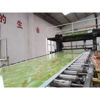 Wholesale 2440 X 1220mm PVC Marble Sheet Production Machine Environmental Protect from china suppliers
