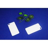 Wholesale Environment-friendly White 95%, 99%, 99.7% Al2O3 / Alumina Ceramic Handset End Cap from china suppliers