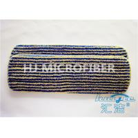 Wholesale Scrubber Microfiber Dust Mop Pad For Hard Floor , Commercial Dust Mop Pad from china suppliers