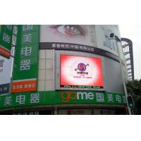 Wholesale 10mm Professional led billboard display 1R1G1B Horizontal 110 / Vertical 50 from china suppliers