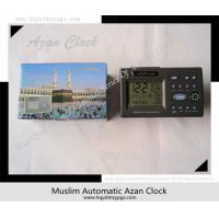 Wholesale Muslim automatic Azan clock from china suppliers