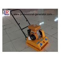 Wholesale Professional Ground Vibrating Plate Compactor Machine Rental , Vibro Plate Compactor from china suppliers