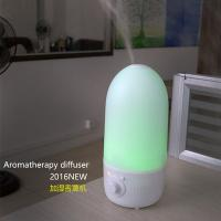 Wholesale Health Care Electric Aroma Diffuser ultrasonic aroma Humidifier from china suppliers