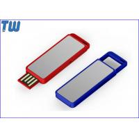 Buy cheap Smooth Slip Key Thumb Drive 2GB USB Drives Personalized Promotion Gift from wholesalers