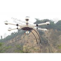 Wholesale one time Formed 6axis military UAV quadcopter Competitive price MC1000 longer flying time from china suppliers