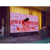 Wholesale P5mm Indoor Mobile Rental LED Display Board For Stage Background from china suppliers
