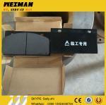 Wholesale SDLG orginal brake shoe JS-ZL50-012, 4120001739016, sdlg spare parts  for wheel loader LG956L from china suppliers