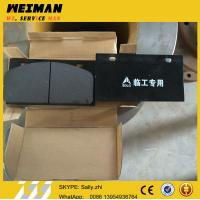Wholesale SDLG orginal brake shoe JS-ZL50-012, 4120001739016, sdlg spare parts  for wheel loader LG956L from china suppliers