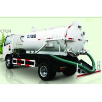 Wholesale Multifunctional Special Purpose Vehicles, High Pressure Washing Truck For Irrigation from china suppliers