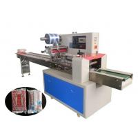 Wholesale Pillow style tea packaging machine , pillow pouch packaging machine from china suppliers