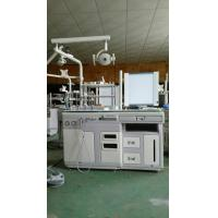 Buy cheap single station E.N.T. treatment unit with reclinable patient chair. from wholesalers