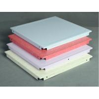 Wholesale Colored Aluminum Ceiling Tiles / Outside Polish Aluminium Ceiling Panels from china suppliers