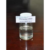 Wholesale Reofos 65 Reofos 95 PVC Plasticizer CAS No. 68937-41-7 , FRmaster from china suppliers