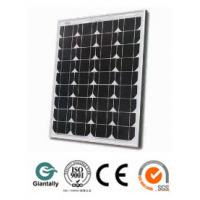 Wholesale aluminum PV frame from china suppliers