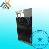 Buy cheap Capacitive Touch Kiosk Magic Mirror Android High Resolution For Clothing Shop from wholesalers