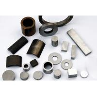 Wholesale 2012 new product smco magnet from china suppliers