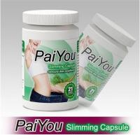 Wholesale Paiyou Slimming Capsule Weight Loss Diet Pills For Waist Fat Loss Quickly from china suppliers