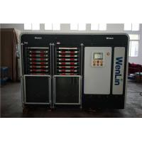 Wholesale Auto Transfer pvc card lamination machine 7 Daylights with Four Hydraulic Cylinders from china suppliers