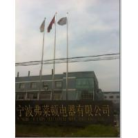 Ningbo Friedan Electrical Appliance Co., Ltd.