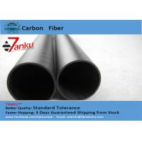 Wholesale Carbon Fiber Composite Tubing In 14mm*12mm*1000mm 1mm Thickness from china suppliers