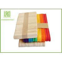 Wholesale 114mm Wavy Popsicle Sticks Wooden , Flat Handicraft Ice Cream Sticks In Bundle from china suppliers