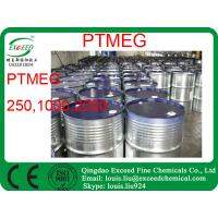 Wholesale PTMEG 250 from china suppliers