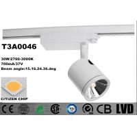 Quality Dimmable Aluminum CITIZEN LED Track Lights Warm White 30W 700mA High Lumen Output for sale