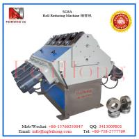 Buy cheap tubula heating machine 8 stations roll machine by feihong heater machinery from wholesalers