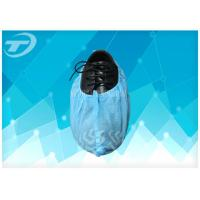 Wholesale Medical Disposable Non Woven Shoe Cover Surgical Shoe Covers from china suppliers